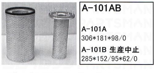 A-101AB
