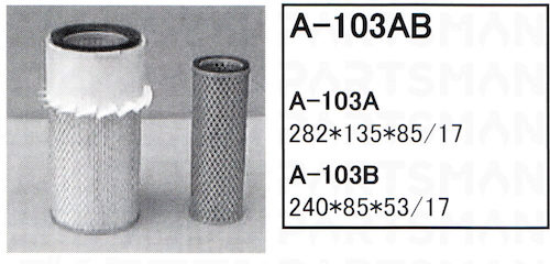 A-103AB