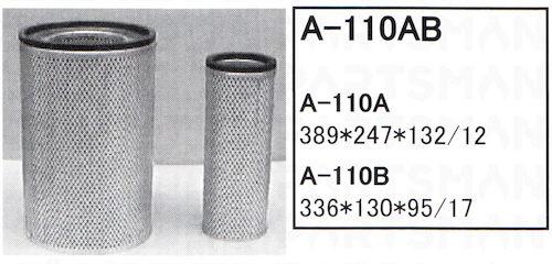 """A-110AB"""