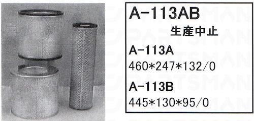 """A-113AB"""