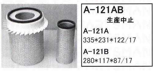 """A-121AB"""