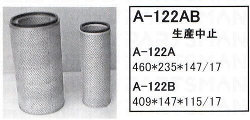 """A-122AB"""