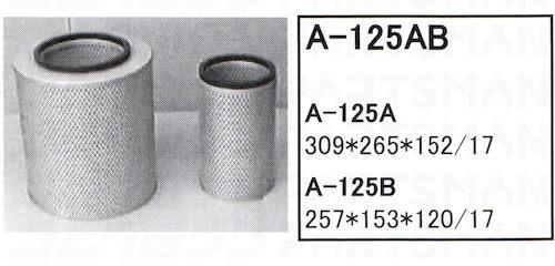 """A-125AB"""
