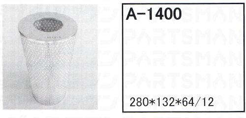 """A-1400"""