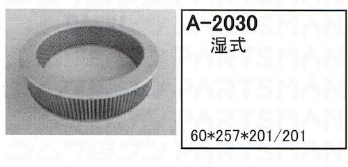 """A-2030"""