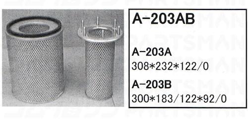 """A-203AB"""