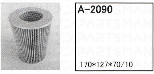"""A-2090"""