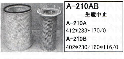 """A-210AB"""