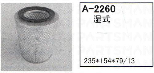 """A-2260"""