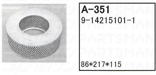 """A-351"""