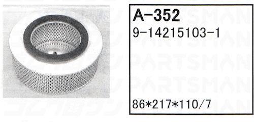 """A-352"""