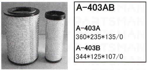 """A-403AB"""