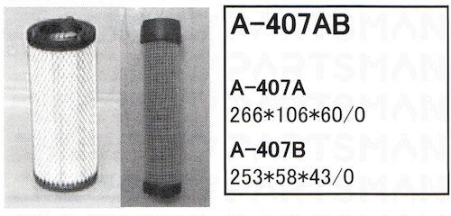"""A-407AB"""