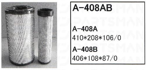 """A-408AB"""