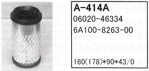 """A-414A"""