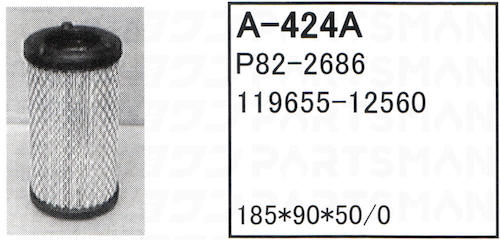 """A-424A"""