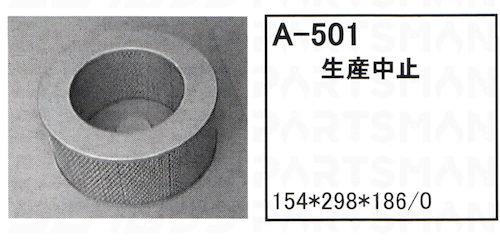 """A-501"""