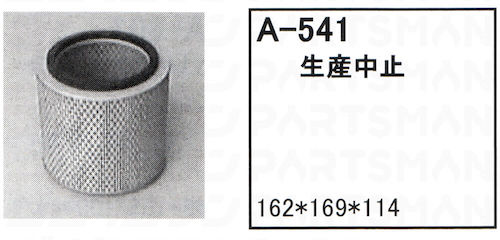 """A-541"""