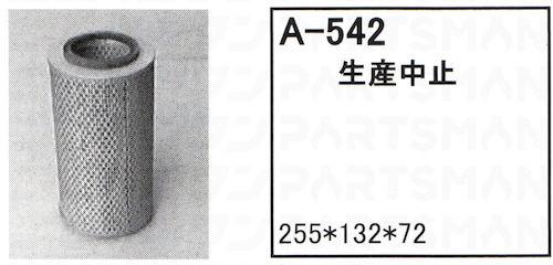 """A-542"""