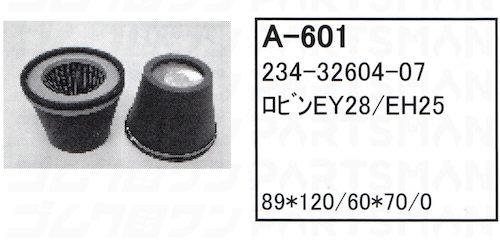 """A-601"""