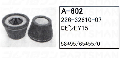 """A-602"""