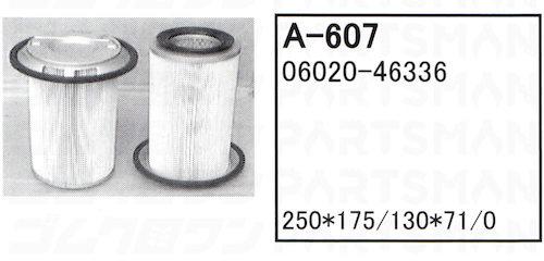 """A-607"""