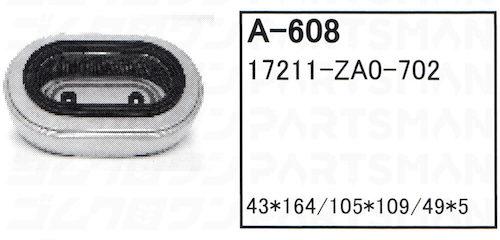 """A-608"""
