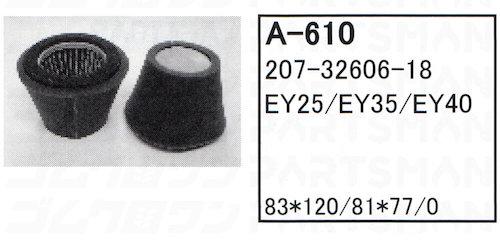 """A-610"""