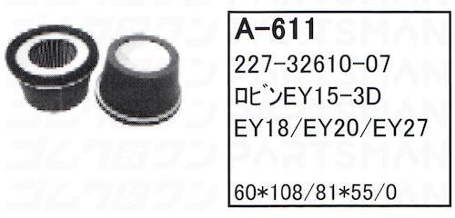 """A-611"""