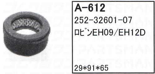 """A-612"""