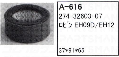 """A-616"""