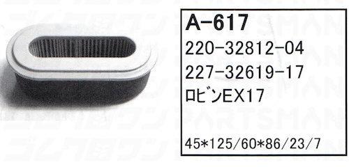"""A-617"""