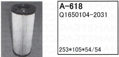 """A-618"""