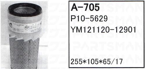 """A-705"""