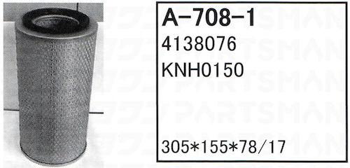 """A-708-1"""