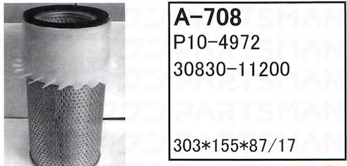 """A-708"""