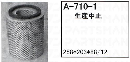 """A-710-1"""