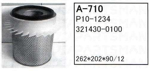 """A-710"""