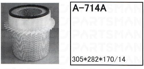 """A-714A"""
