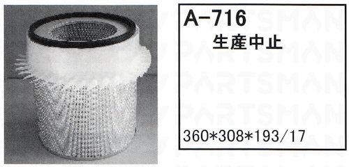 """A-716"""