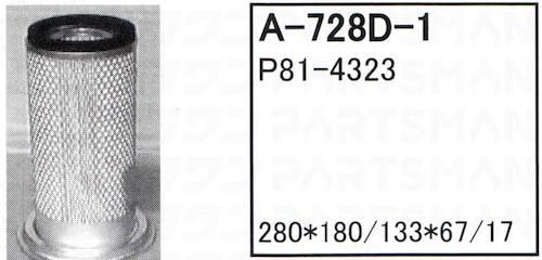 """""""A-728D-1"""""""