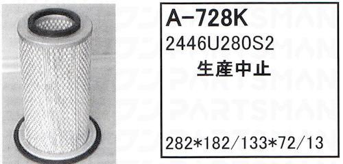 """""""A-728K"""""""