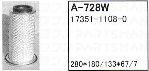 """""""A-728W"""""""