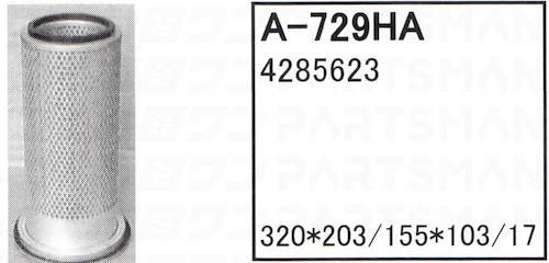 """""""A-729HA"""""""