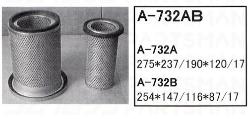 """A-732AB"""
