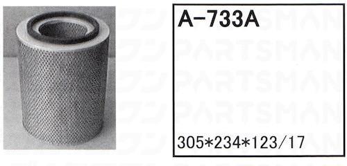 """A-733A"""