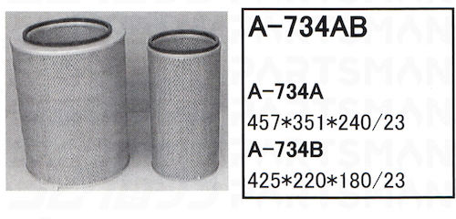"""A-734AB"""