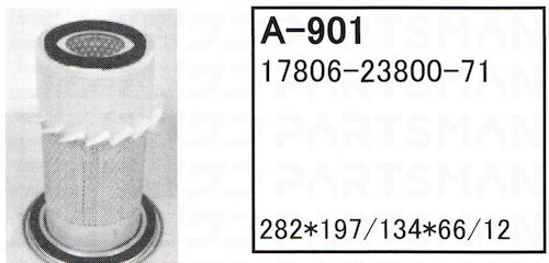 """A-901"""