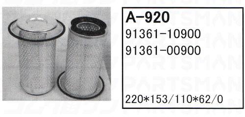 """A-920"""