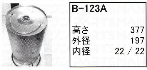 """B-123A"""""""